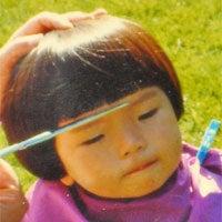 Michiaki Nakayama