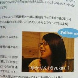 Yuka Kiyose