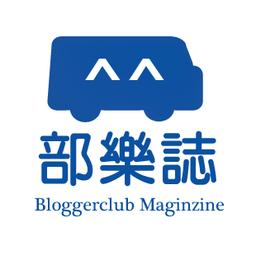 Bloggerclub Taipei