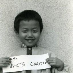 O Jyunpei
