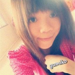 Yumiko Wenleng