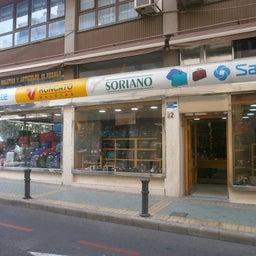 BOLSOS SORIANO GERONA C/ Gerona 32