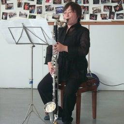Akiko (Gonske) Katori