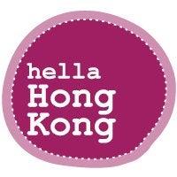 hellaHongKong