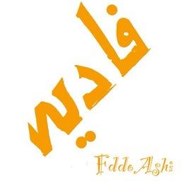 Fadia Ashi