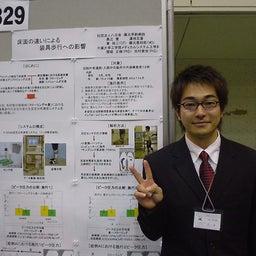 Yutaka Kuwae