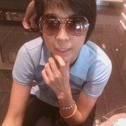 Ning Pobsuk