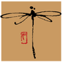 Dragonfly Therapeutic Retreats | 悠庭保健会所